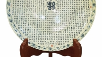 Chu Dau pottery plate secures Guinness World...